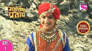 Bharat Ka Veer Putra Maharana Pratap - Full Episode - 1 - 27th January, 2020