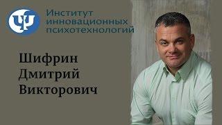 видео Главный специалист / заместитель начальника / начальник отдела / Международный бизнес / резюме Киев