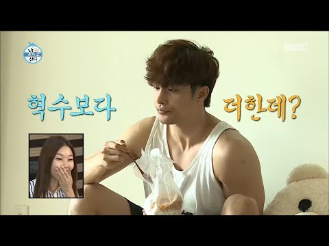 [I Live Alone] 나 혼자 산다 -Sung Hun,Eat cereal with a bag 20170707