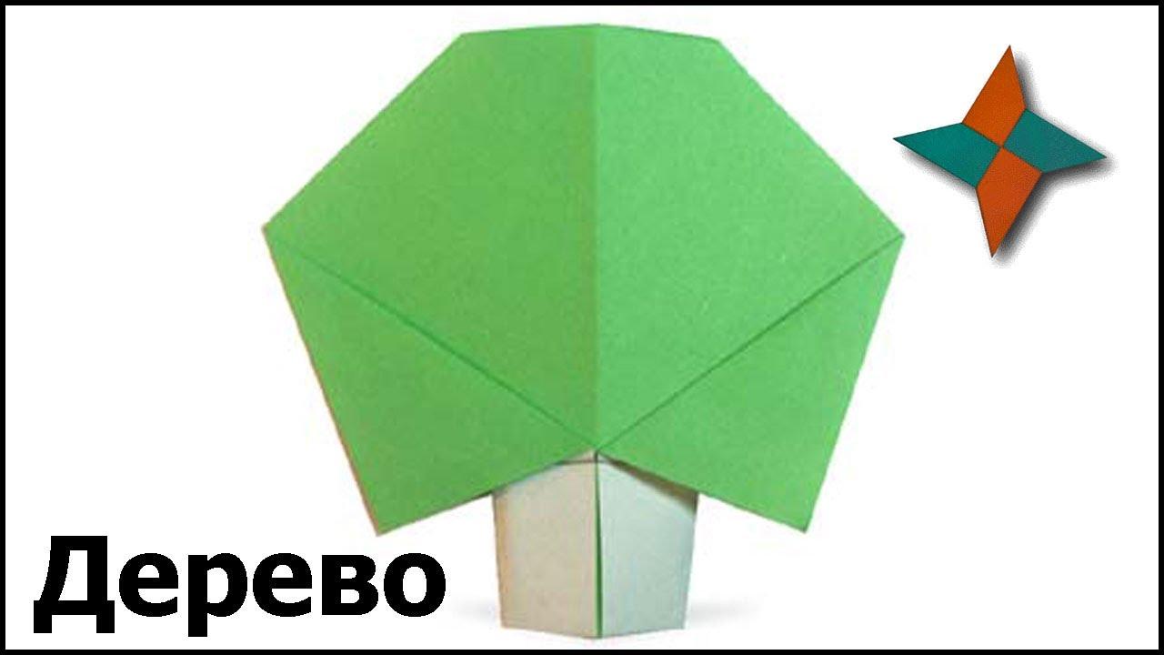оригами елочка схема