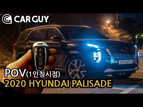SUV Hyundai Palisade 8 Cho Model 2020   Price In VietNam