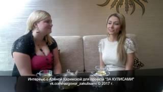 karimskaya2