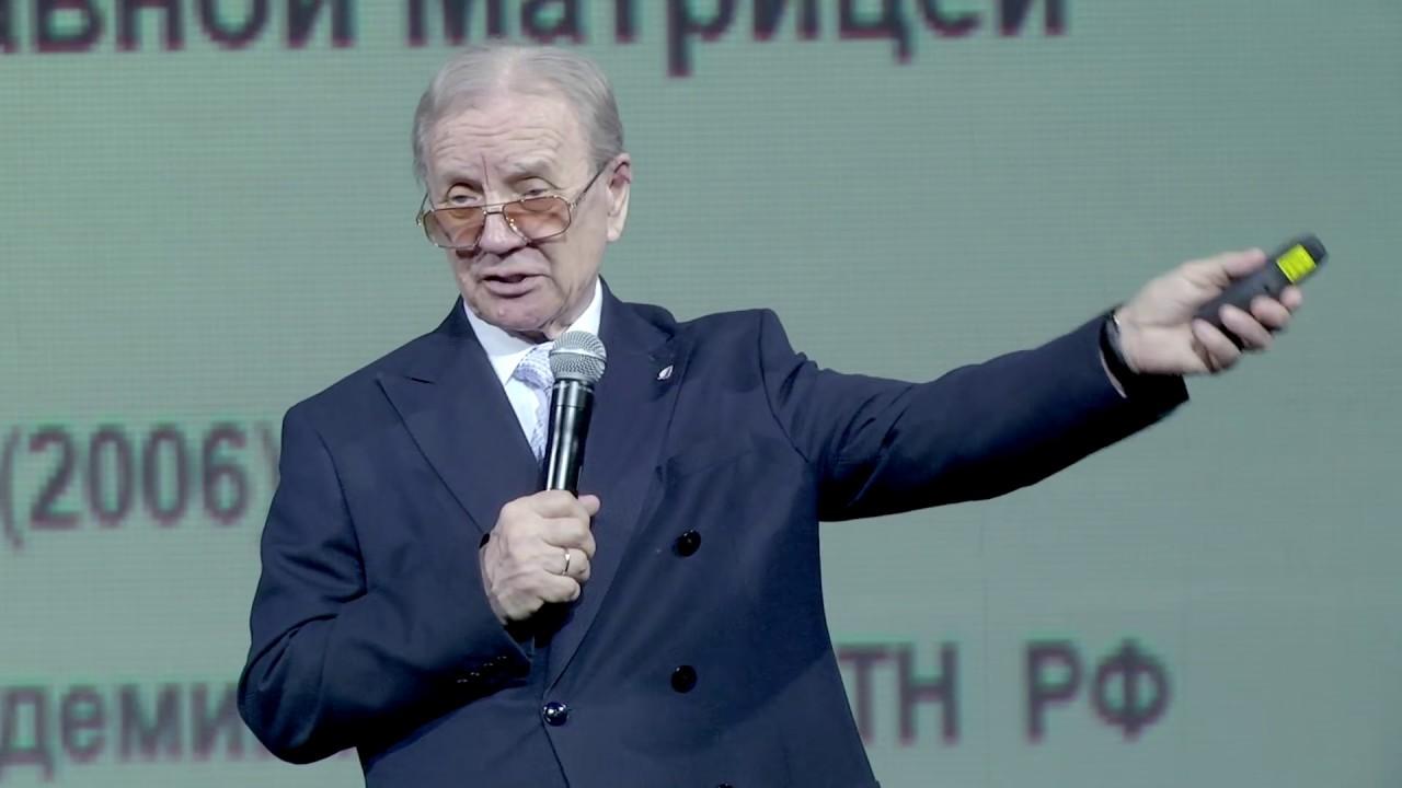 5ый Всероссийский Научный Форум