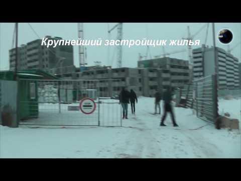 Пересвет-ЮГ и компания Бутафор ЖК Комарово