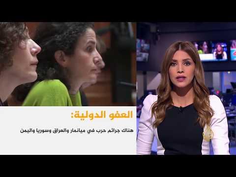 موجز الواحدة ظهرا 22/2/2018  - نشر قبل 2 ساعة