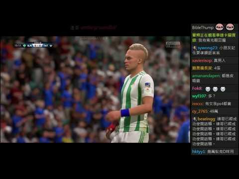 2017-11-13爆機兄弟 達哥 FIFA18 THE EVIL WITHIN 2 CHATROOM EP8