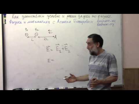 Онлайн-разбор олимпиады «Физтех» 2015 года по математике. Часть 2.из YouTube · Длительность: 1 час21 мин35 с