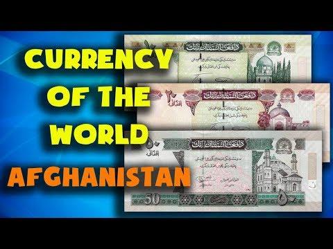 Currency Of The World - Afghanistan. Afghan Afghani. Exchange Rates Afghanistan. Afghan Banknotes