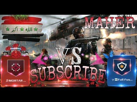 MC5 SQUAD BATTLE MORTAR VS FULL FASHION (MAHER)