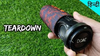 boAt Stone SpinX 2.0– LFW Edition | TEARDOWN / DISASSEMBLY | Bluetooth Speaker under Rs 2000-3000