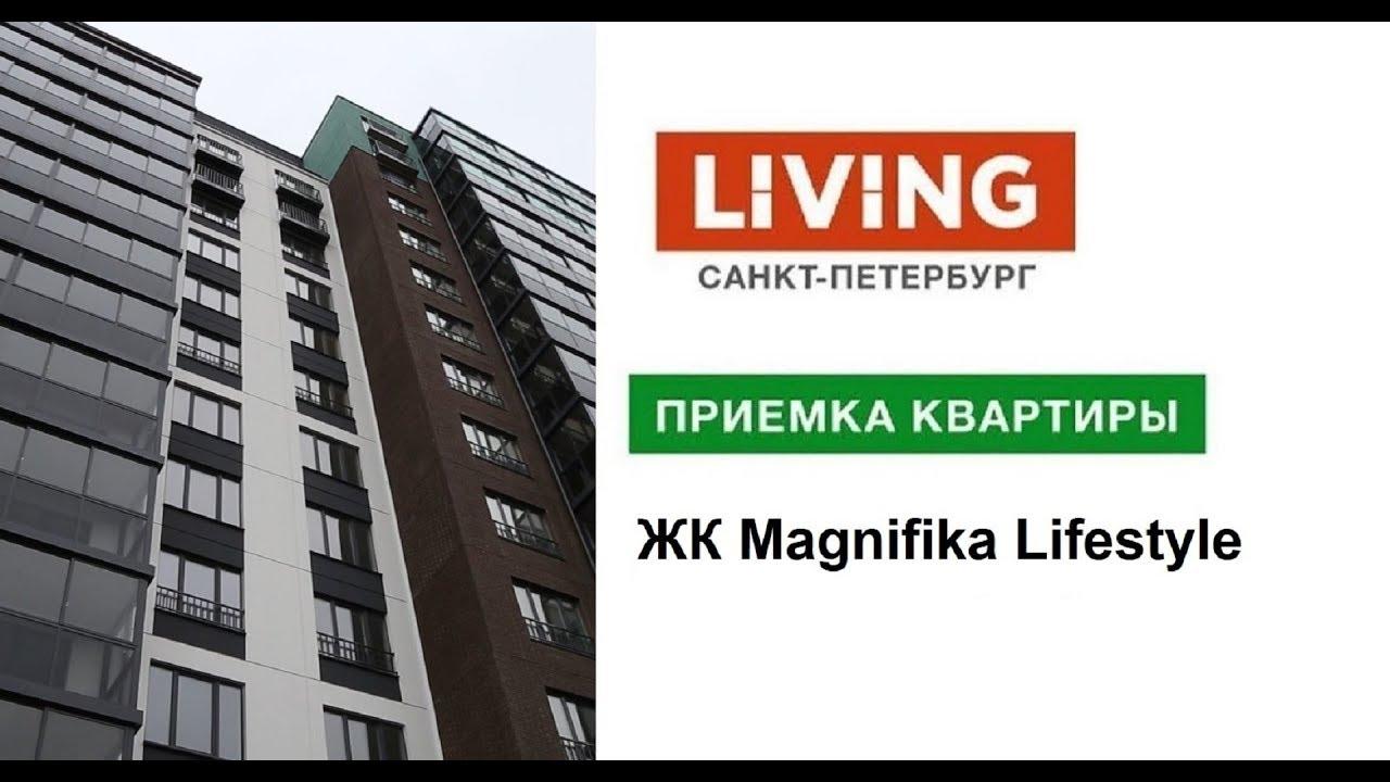 63d808f1f8eb7 Приемка квартиры в ЖК Magnifika Lifestyle. Застройщик Bonava ...