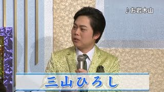 ラジオ「ニッポン放送」で毎週日曜・朝5:30~6:00、CS「歌謡ポップ...