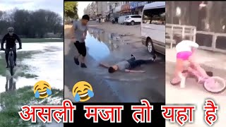 Best funny viral videos |  😅😂ultimate epic fails | new comedy video😂