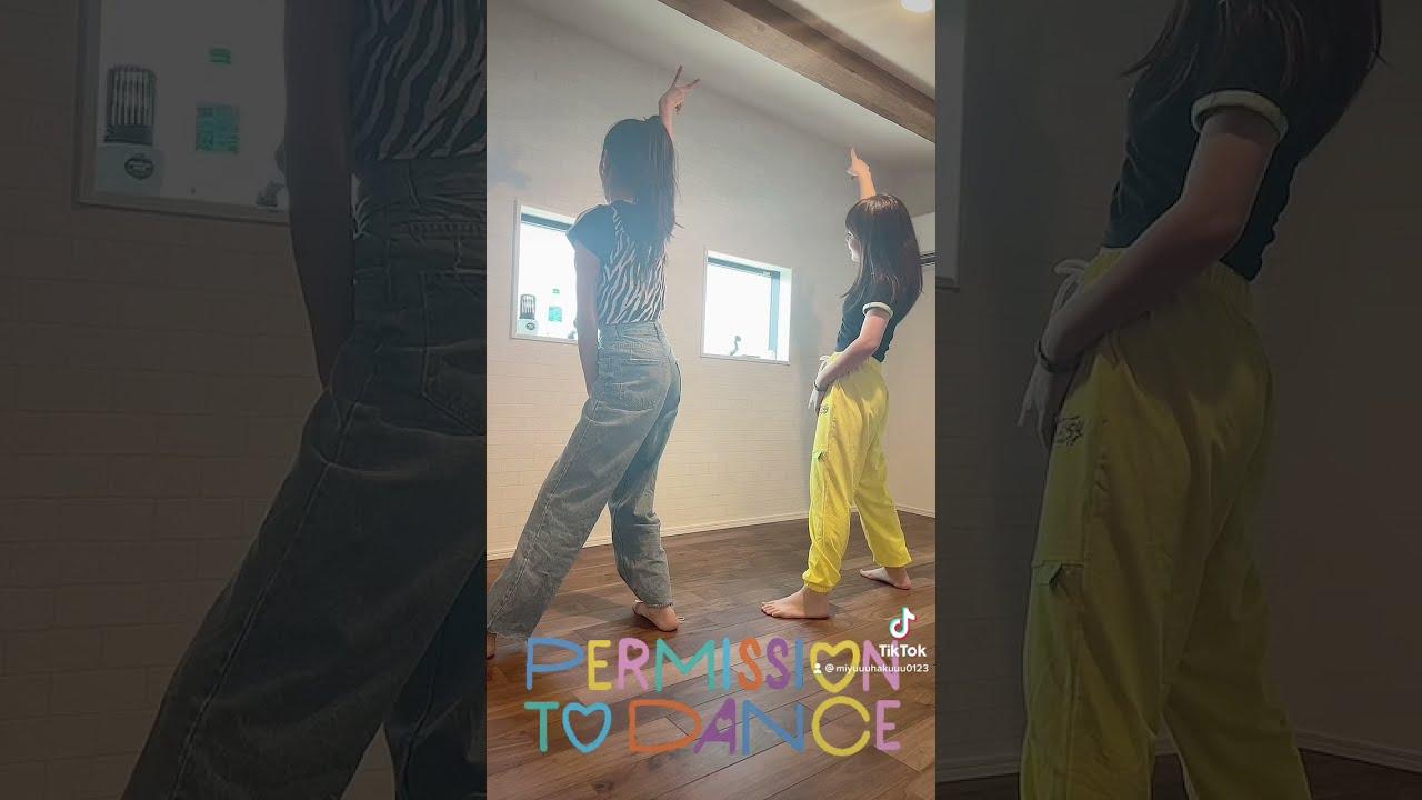 BTS『Permission to Dance』あのコンビで練習中...だれ?#Shorts