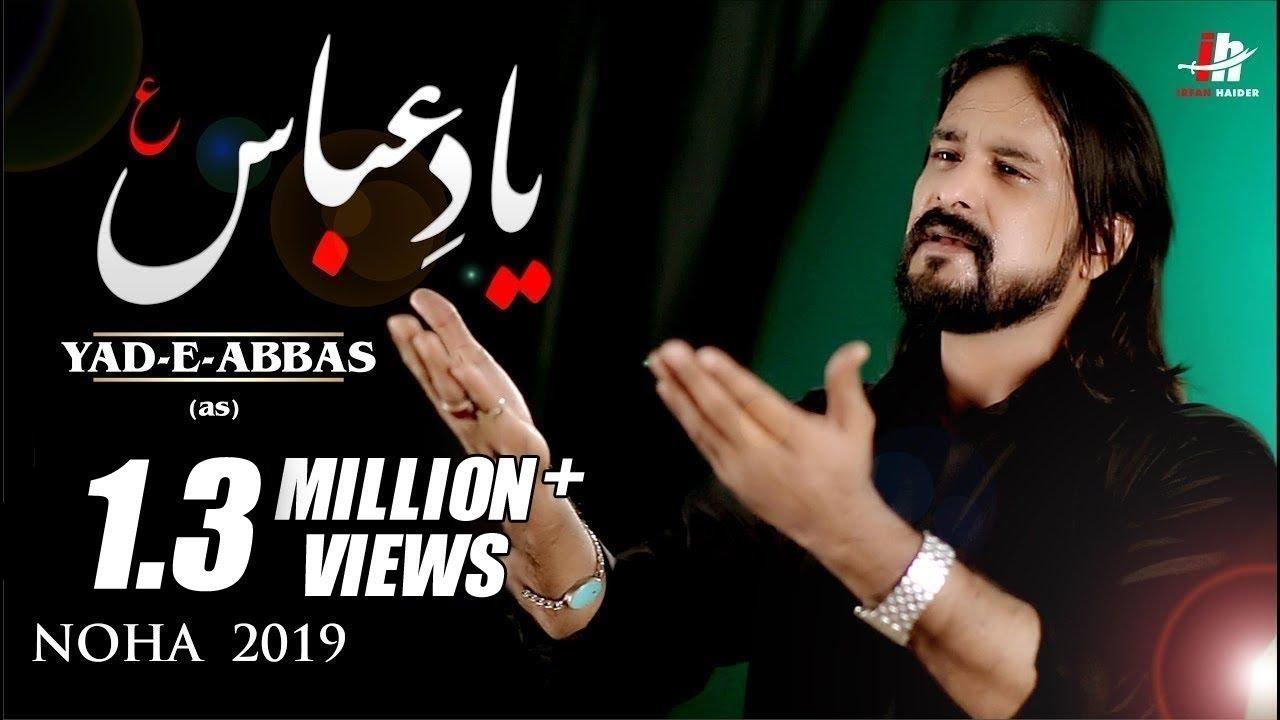 Yad E Abbas | Irfan Haider | 2019 | 1441