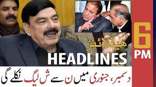 ARY News Headlines | 6 PM | 23 September 2020