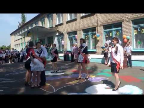 танець вальс дівчат на випускний в 4 класі Вивус кто