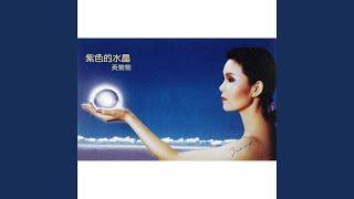 Xing Ye De Lian Xiang