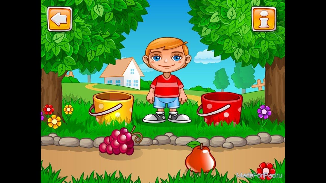Дидактические игры для детей - YouTube