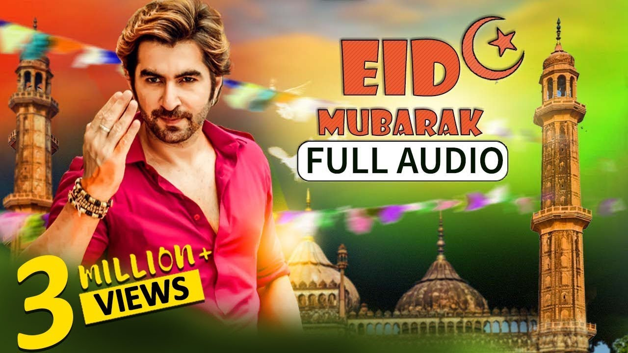 Eid Mubarak À¦ˆà¦¦ À¦® À¦¬ À¦°à¦• Audio Song Jeet Nusrat Faria Latest Eid Song 2017 Eskay Movies Youtube