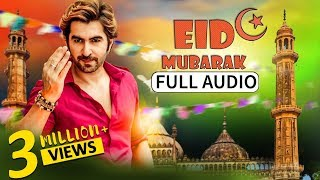 On ocassion of eid watch jeet new full audio song, picturised jeet,nusrat faria. song - mubarak artist jeet, nusrat faria, music akass...