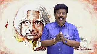 Happy Birthday A.P.J.Abdul Kalam Sir