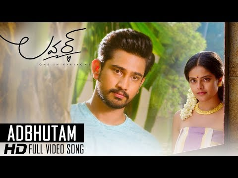 Lover Video Songs - Adbhutam Full Video Song | Raj Tarun, Riddhi Kumar | Dil Raju