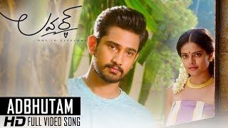 Gambar cover Lover Video Songs - Adbhutam Full Video Song | Raj Tarun, Riddhi Kumar | Dil Raju
