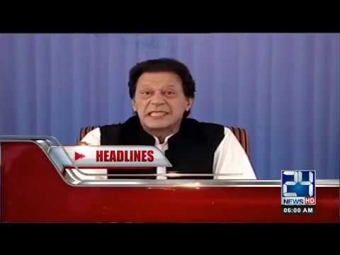 News Headlines | 6:00 AM | 9 Oct 2018 | 24 News HD