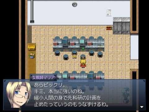 Shrink High 2 Gaiden Hanpane Island Walkthrough Part 10 Finding the two computer codes