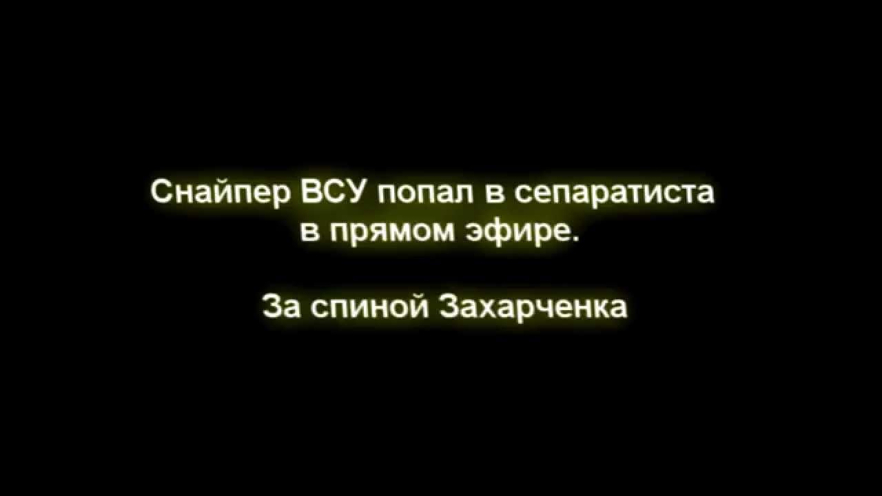 Новости на дороге ростовская область