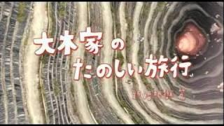 """5月公開 前田司郎の同名小説を映画化した本作。新婚なのに倦怠期の夫婦が、ひょんなことから""""地獄旅行""""に出掛け、さまざまな出会いや経験を通し、お互いを見つめ直し ..."""