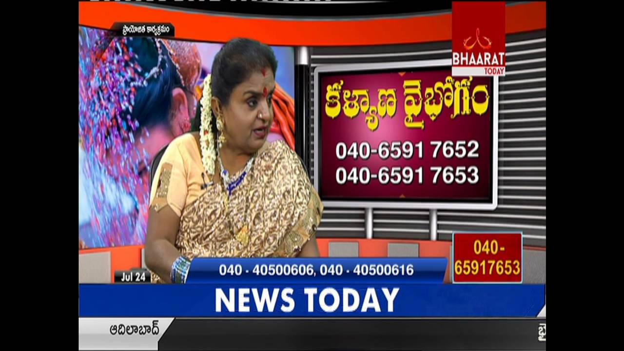 Kalyana Vaibhogam Jyothi Marriage Bureau 24 July 2016