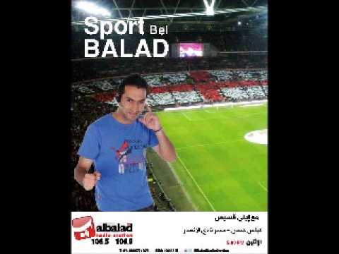 Sport Bel Balad - Abbas Hassan