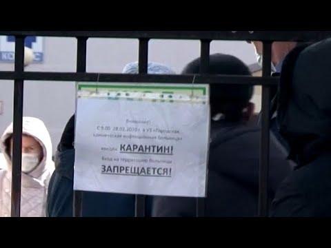 Новый случай коронавируса зафиксирован в России