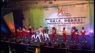 GM Soka Bintan Youth (Engrave History) 10th Anniversary.avi