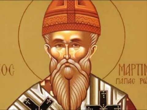 Άγιος Μαρτίνος πάπας Ρώμης και δύο Επισκόπων