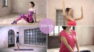 OSH Yoga アプリ紹介 Take-2 相楽のり子 検索動画 28
