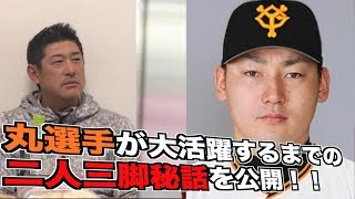 東京ヤクルトスワローズHPはこちら https://www.yakult-swallows.co.jp ...