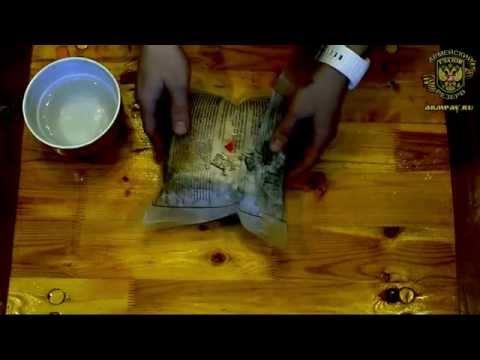 Как в домашних условиях изготовить беспламенный разогреватель пищи