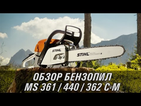 "Бензопила STIHL MS 362 C-M 16"""