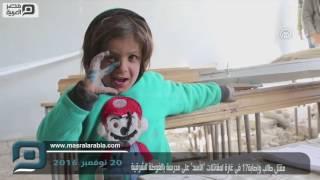 مصر العربية | مقتل طالب وإصابة 17 في غارة لمقاتلات