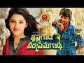 Krishna Gaadi Veera Prema Gaadha Full Movie || Nani, Mehreen