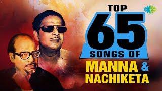 Top 65 Songs Of Manna Dey & Nachiketa Ghosh | Aamar Bhalobasar Rajprasade | Ka Phonta Chokher Jal
