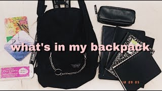 What's In My Backpack // School Supplies Haul