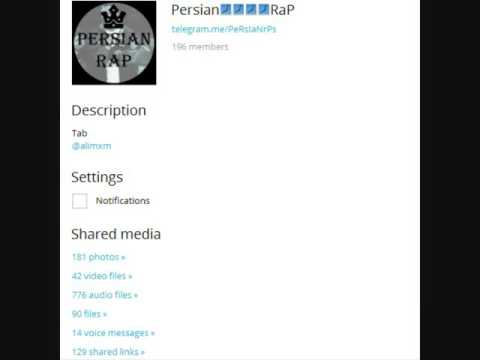 Persian Rap-Telegram channel