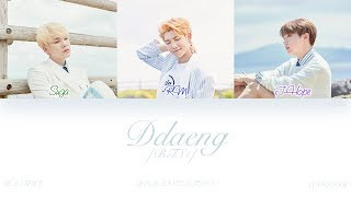 Download [HAN ROM ENG] BTS (방탄소년단) - Ddaeng (땡) (Color Coded Lyrics)