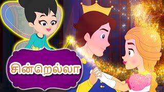 tamil childrens stories