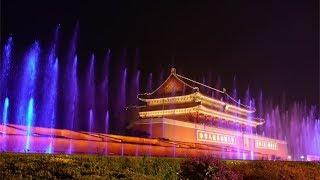 Asian Relaxing Hip Hop Beat- Forbidden City