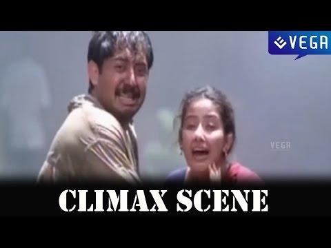 Bombay Movie    Climax Scene    Arvind Swamy, Manisha Koirala